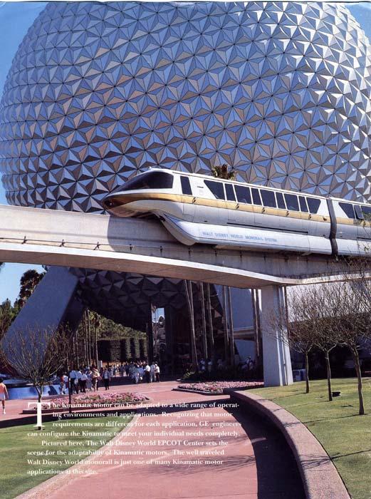 monorail 100 dpi